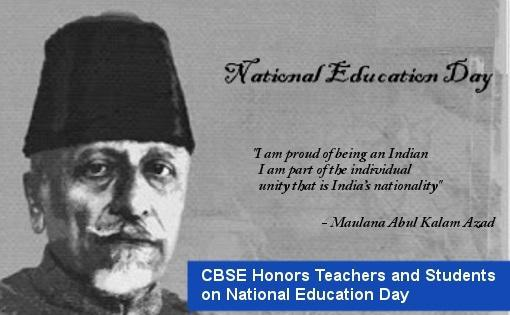 national education day is celebrated on every year